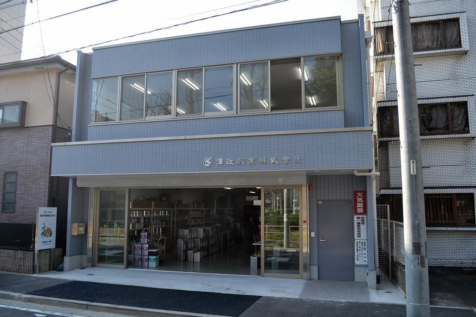 澤政興業株式会社様 (塗料の卸売・販売)